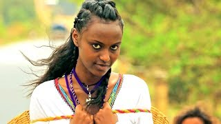 D Abe - Kabay Wediya Mado | ከአባይ ወዲያ ማዶ - New Ethiopian Music 2017 (Official Video)