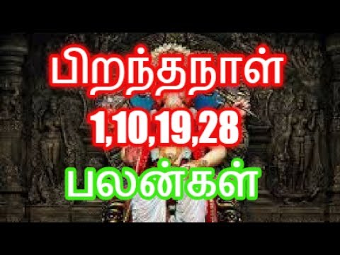 Xxx Mp4 DATE OF BIRTH 1 10 19 28 ASTROLOGY IN TAMIL 3gp Sex
