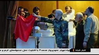 Iran 1st Martyr Namjoo festival new military equipment نخستين جشنواره ايده پردازي شهيد نامجو