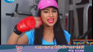 বাংলা ছায়াছবি - লাভ ম্যারেজ