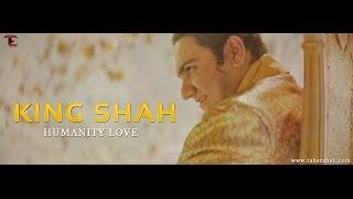 KING SHAH