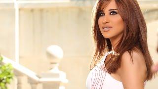 Najwa Karam - Yekhreb Baytak (Official Music Video) [2016] / يخرب بيتك - نجوى كرم