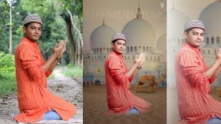 Eid Mubarak Special Photo Editing in Photoshop | Photo Manipulation | This EID 2018 | PS Tutorial