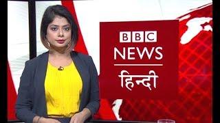 Narendra Modi के दूसरे कार्यकाल की पहली विदेश यात्रा Maldives की: BBC Duniya with Sarika (BBC Hindi)