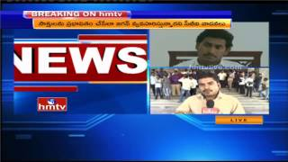 CBI Court to Give Verdict On YS Jagan Bail Cancel Petition Today | Latest Updates | HMTV