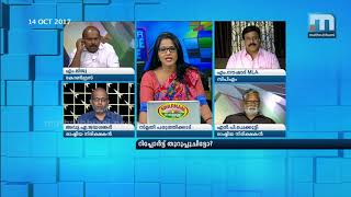 Solar report, Oommen Chandy and KPCC|Super Prime Time|Part1|Mathrubhumi News