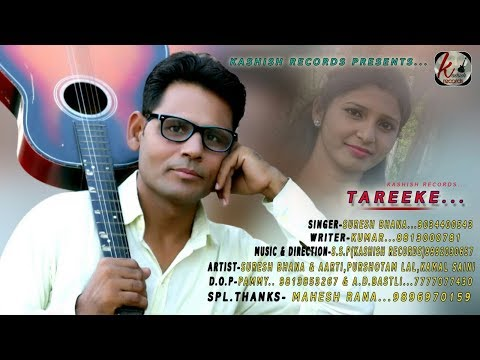 Xxx Mp4 New Haryanvi 2017 Tareeke तरीके Sad Song Kashish Records 3gp Sex