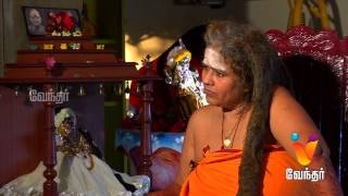 Moondravathu Kan - Penn Samiyaar Predicts Chennai's Disaster  - [Ep - 96]