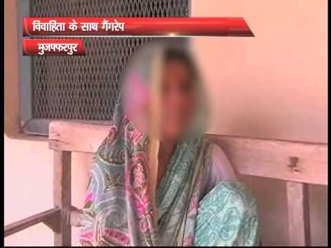Gang Rape In Muzaffarpur- Bihar