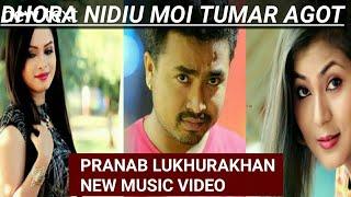 DHORA NIDIU MOI TUMAR AGOT New Assamese Music Video Song