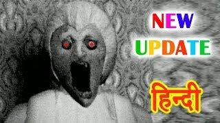GRANNY New Update   Horror