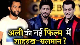 Ali Abbas Zaffar Planning to Make Film with Salman Khan and Shahrukh Khan!