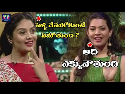 Sreemukhi Funny Question To Singer Geetha Madhuri | Gold Rush Show | Telugu Full Screen