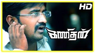 Kanithan Tamil movie | Scenes | Atharva | Sunder Ramu | Karunakaran | Bhagyaraj | Catherine