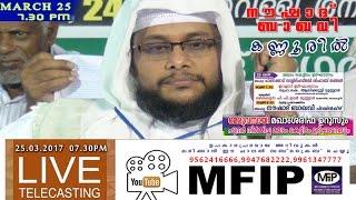 NOUSHAD BAQAVI LIVE 25/03/2017│Meruvambayi Maqam Uroos, Kannoor│MFiP 1