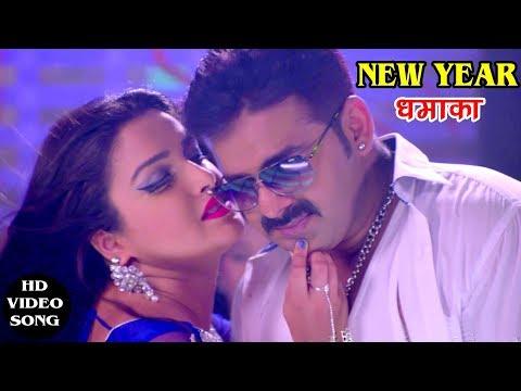 Xxx Mp4 Pawan Singh आम्रपाली का नया हिट गाना बाड़ू मनरखनी Aamrapali Pawan Raja Bhojpuri Hit Song 2017 3gp Sex
