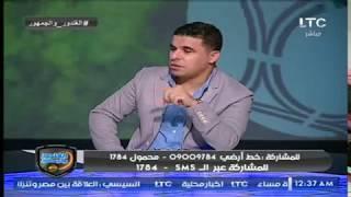 برنامج #الغندور والجمهور | لقاء مع اينو وعمرو أنور وكواليس النهائي الاهلي والمصري 14-8-2017