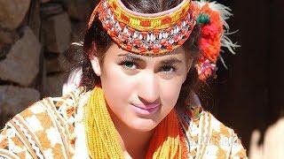 Gilgit Baltistan Chitral zinda bad new song 2016 -2017 Pashto singer Zeek Afridi