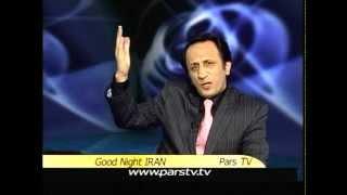 شب بخیر ایران ۱۷ - Shab Bekheir IRAN 17 - چرا نباید قرآن بخوانیم!!