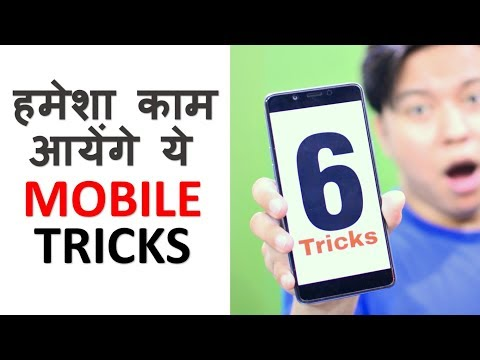 Xxx Mp4 6 Most Useful Tips Amp Tricks Every Smartphone User Must Know 3gp Sex