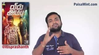 Vil Ambu review by prashanth