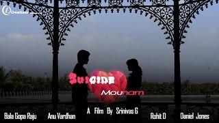 Srinivas Gurvindapalli's | Suicide O Mounam | Latest Telugu Short Film 2016