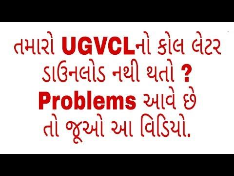 Xxx Mp4 તમારો UGVCLનો કોલ લેટર ડાઉનલોડ નથી થતો 3gp Sex