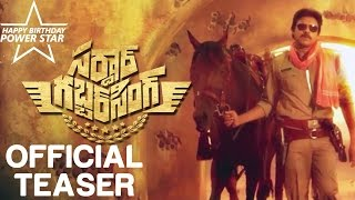 Sardaar GabbarSingh | PowerStar Pawan Kalyan Birthday Teaser