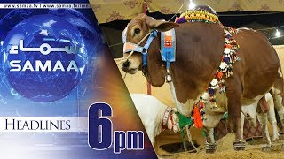 Samaa Headlines   6 PM   SAMAA TV   16 Aug 2017
