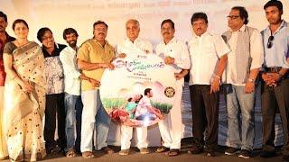 Azhagiya Pandipuram Audio Launch | Devayani | Rajakumaran | Abirami Ramanathan - BW
