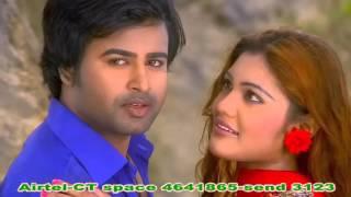 Noyone Noyone Full Video Song By Imran & Porshi bangla Movie Bullet Babu 2016