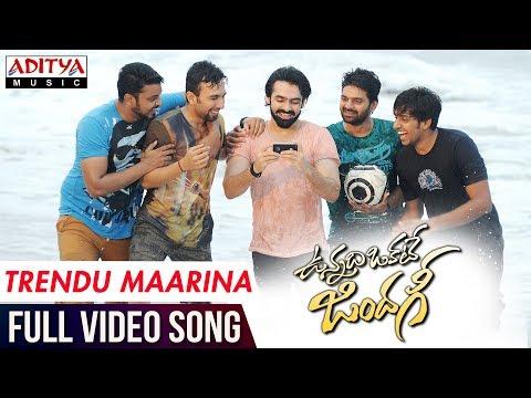 Xxx Mp4 Trendu Maarina Video Song Vunnadhi Okate Zindagi Video Songs Ram Anupama Lavanya DSP 3gp Sex