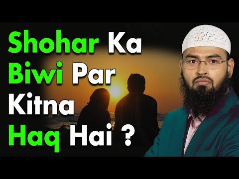 Xxx Mp4 Shohar Husband Ke Biwi Wife Par Itna Haq Hai Ki Uske Zakhm Wound Bhi Chate To Haq Ada Nahi Hoge 3gp Sex