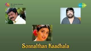 Sonnal Thaan Kaadhala | Rosaappoove song