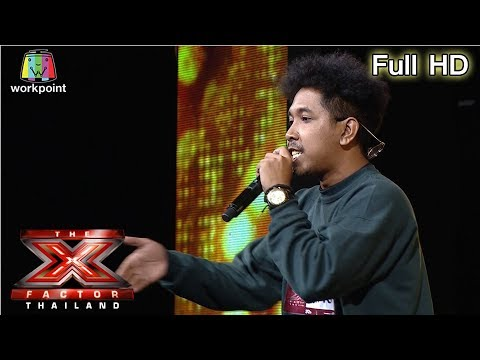 Where Is The Love - กบ | The X Factor Thailand