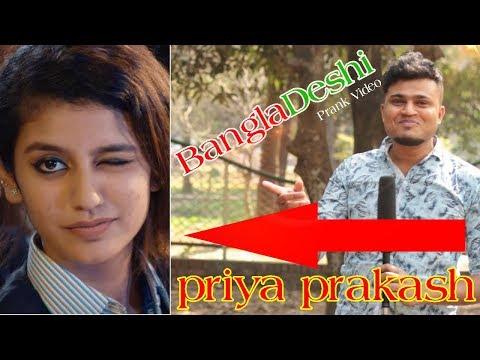 Xxx Mp4 New Bangla Prank Video 2018 Priya Prakash Prank Fake News Reporter Prank Mojar TV Prank 3gp Sex