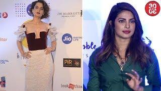 Kangana Looks Ravishing At A Film Festival | Priyanka To Give Her Nod For P.T Usha Biopic?