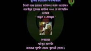 kurshed alom kashemi new bangla waz