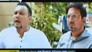 Bangla Natok | Mr 420 | Part - 1, 2, 3, 4