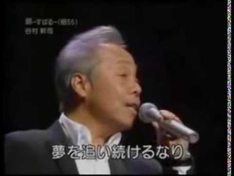 Xxx Mp4 Subaru Tanimura Shinji 3gp Sex