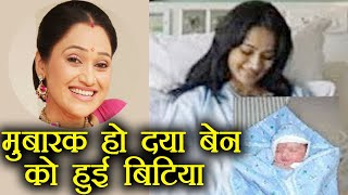 Taarak Mehta Ka Ooltah Chashmah actress Disha Vakani blessed with a baby girl  