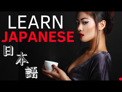 Learn Japanese While You Sleep 😴 Daily Life In Japanese 💤 Japanese Conversation (8 Hours)