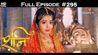 Shani - 25th December 2017 - शनि - Full Episode