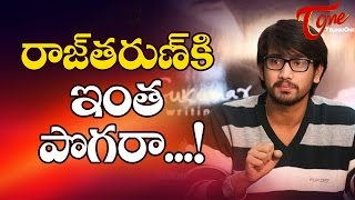 Hat-trick Hero Raj Tarun Behave Pride !
