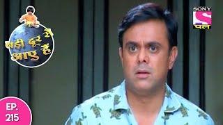 Badi Door Se Aaye Hain - बड़ी दूर से आये है - Episode 215 - 2nd October, 2017