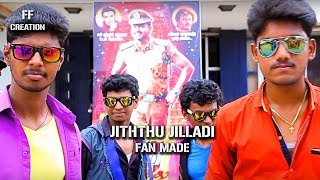 Jithu Jilladi Official Video Song Fan Made Cover(ALBUM)/STEPPERZ