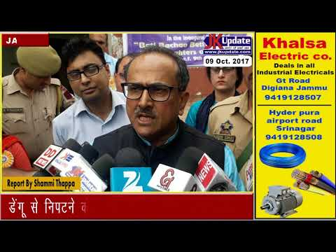 Xxx Mp4 To Control Dengue Preventive Measure Being Done In Jammu 3gp Sex