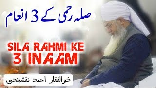 Peer Zulfiqar Ahmad Naqshbandi Bayan Sila Rahmi Ke 3 Inaam