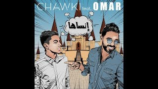 AHMED CHAWKI feat OMAR -   INSAHA (official video) by TommoProduction