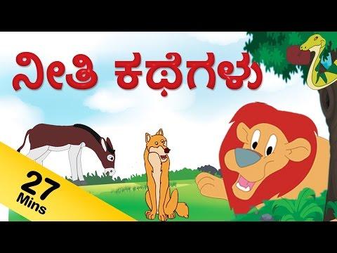 Xxx Mp4 Moral Stories In Kannada 3gp Sex
